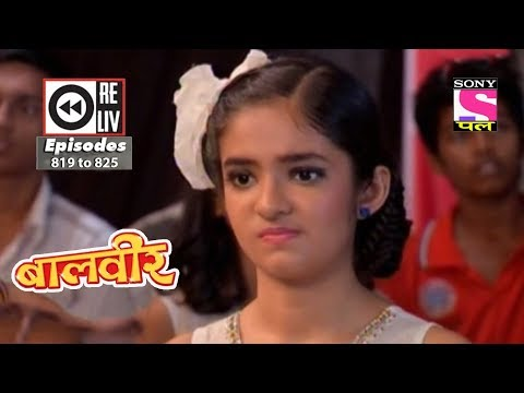 Weekly Reliv - Baalveer - 23rd Dec  to 29th Dec 2017  - Episode 819 to 825 thumbnail