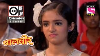 Weekly Reliv - Baalveer - 23rd Dec  to 29th Dec 2017  - Episode 819 to 825