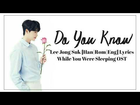 Lee Jong Suk – Do You Know [Han|Rom|Eng]LyricsWhile You Were Sleeping Part 12