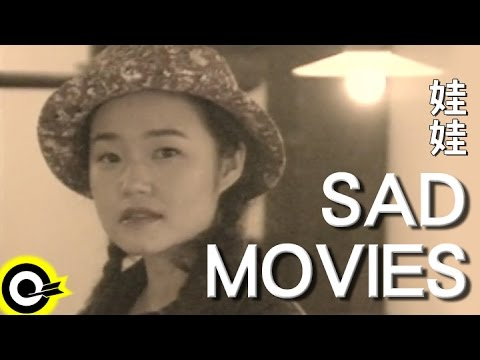 wa wa sad movies always make me cry official music video youtube. Black Bedroom Furniture Sets. Home Design Ideas