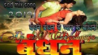 Janam Janam Ke Bandhan Bhojpuri Dj Remix Free MP3 Song Download 320 Kbps