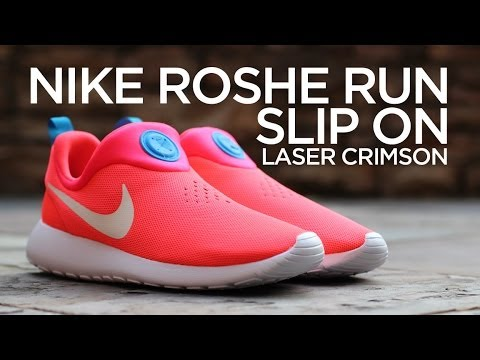 huge discount 1aebc 3c26c Closer Look  Nike Roshe Run Slip On - Laser Crimson