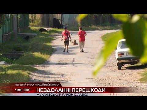 Через погану дорогу до одного зі сіл Мукачівщини відмовляються їхати таксисти