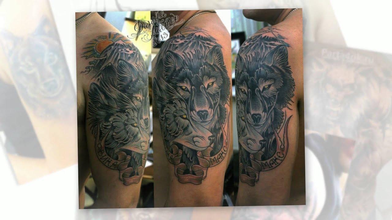 наколка волк на плече значение на зоне