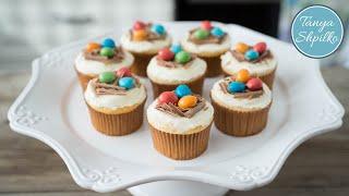 Пасхальные Йогуртовые Кексы «Гнезда» | Easter Yogurt Cupcakes | Tanya Shpilko