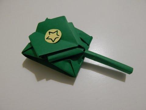 Cмотреть видео Как сделать танк из бумаги Поделки оригами  своими руками.