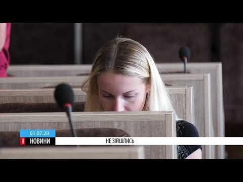 ТРК ВіККА: Нова спроба відправити у відставку секретаря міськради та мерову заступницю провалилась у Черкасах