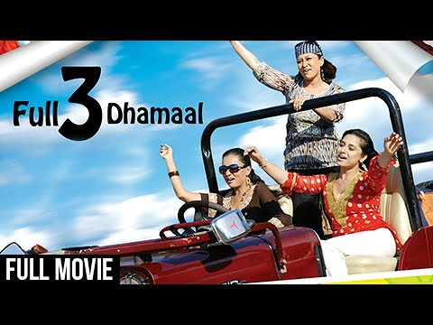 फुल 3 धमाल | Full 3 Dhamaal | Marathi Comedy Movie | Makarand Anaspure, Priya, Suchitra, Kishori