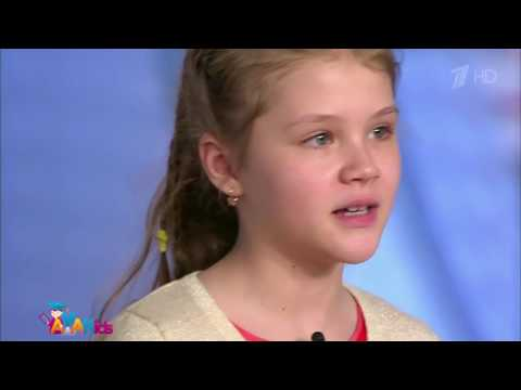 Ментальная ариметика Амакидс, Кристина, 7 лет, Владивосток