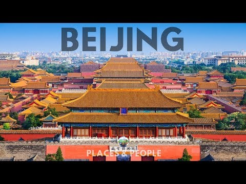 BEIJING CHINA [ HD ]