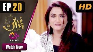 Uraan - Episode 20 | Aplus Dramas | Ali Josh, Nimra Khan, Salman Faisal, Kiran | Pakistani Drama