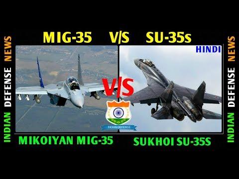 Indian Defence News,Mig 35 vs Su 35,Mig 35 vs Sukhoi 35 in hindi,Defense Talk,Hindi