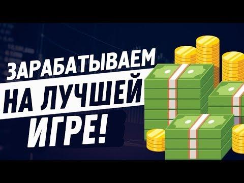 Rich-city.biz лучшая игра