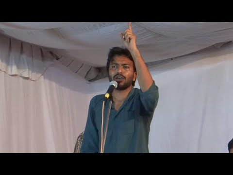 United Left Presidential Candidate Mohit speaks in JNUSU Elections(2016-17) Presidential Debate