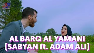AL BARQ AL YAMANI - SABYAN ft. ADAM ALI