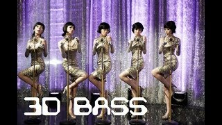 Nobody - Wonder Girls 3D AUDIO Bass Boosted