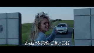 映画『透明人間』絶賛上映中!