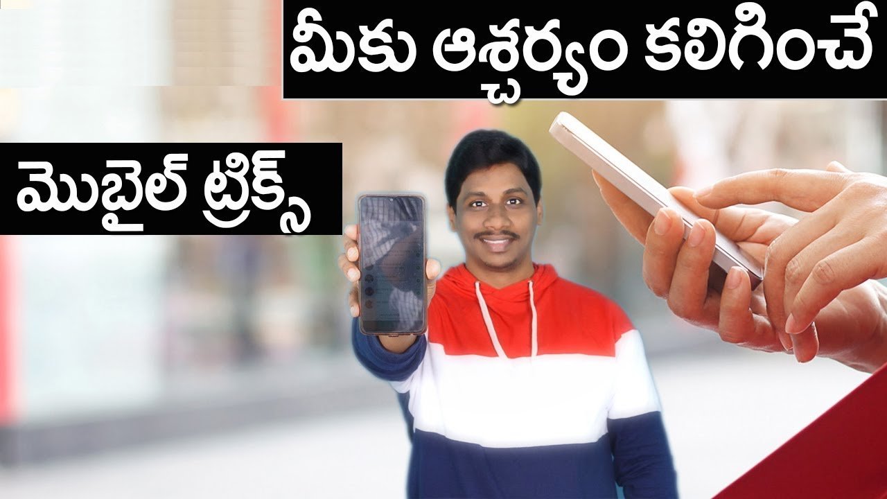 Amazing mobile Hacks that will save your money and time telugu