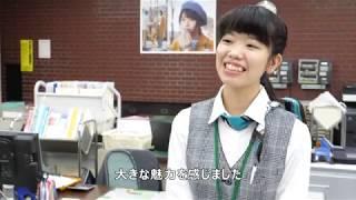 長岡信用金庫:http://www.nagaoka-shinkin.com/
