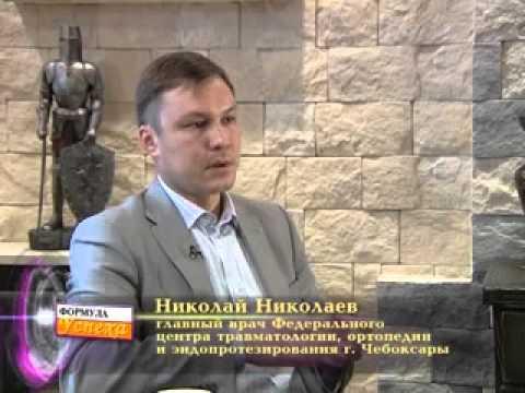 Формула успеха. Николай Николаев Станиславович