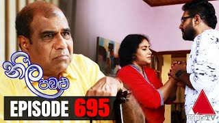 Neela Pabalu - Episode 695 | 02nd March 2021 | @Sirasa TV Thumbnail