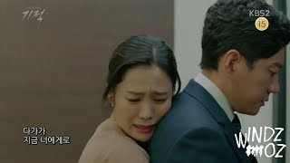 [MV] Jang Woo Ram(장우람)- Right Now To You (지금 너에게) (The Miracle We Met OST Part 4)