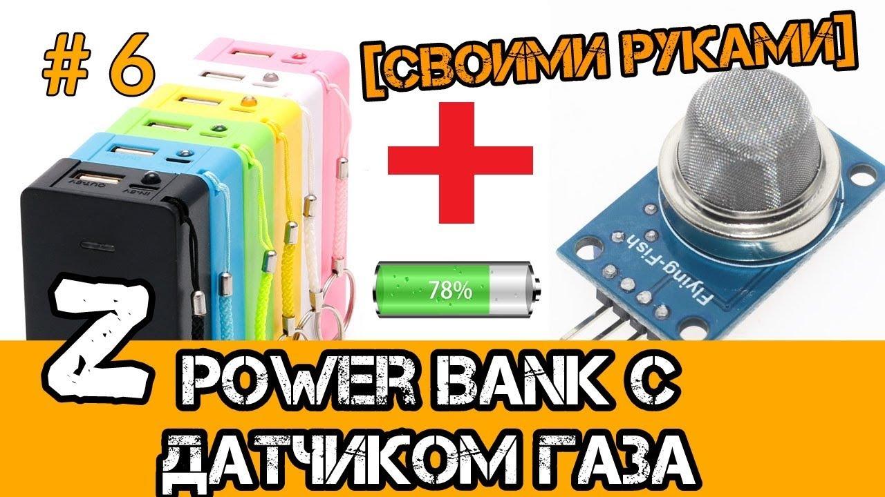 Наш рейтинг 5/5☆ купить датчики угарного газа для дома с сигнализацией. ➀ низкие цены ➁ высокое качество ➂ гарантия на бытовые датчики co.