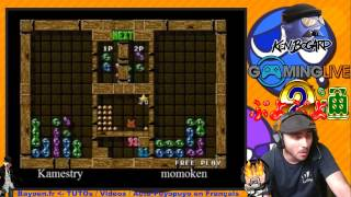 S-Rank League 2013 - Puyo Puyo 2 - Kamestry VS Momoken FT50