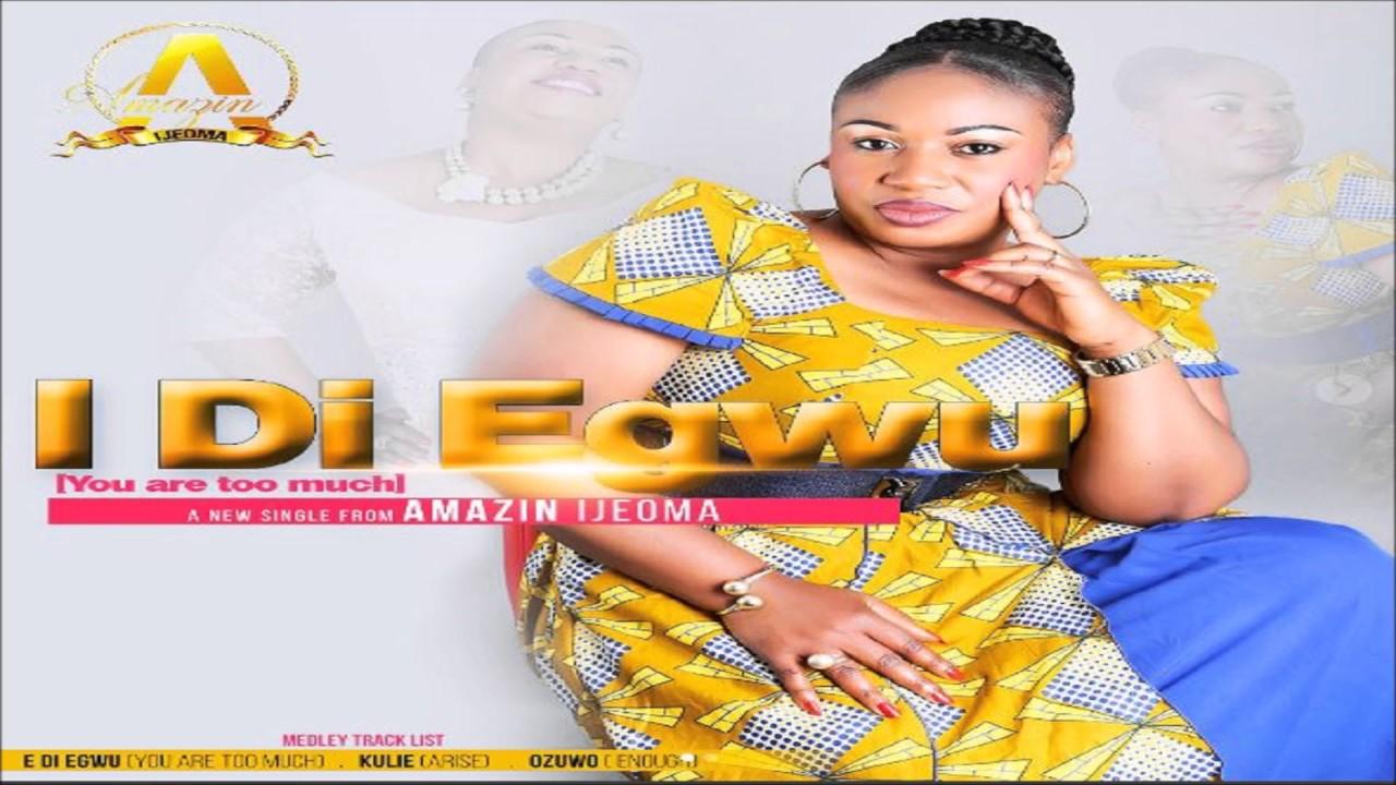 Amazin` Ijeoma | I di Egwu | (Igbo Gospel Music 2017) | **Gospel  Inspiration TV Introducing**