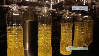 Вопрос недели про рафинированное масло