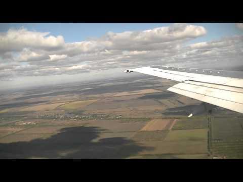 Посадка в Донецке. Landing at Donetsk.