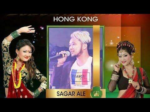 Sagar Ale Magar In HongKong Sagar Dhamaka