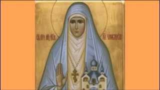 Акафист Святой Кн. Елизавете Свято-Елисаветинский монастырь