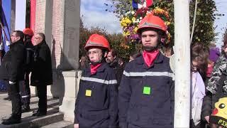 Commémoration du 11 novembre à Avallon 2019.