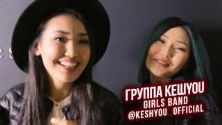Hola Show - Серия 3: Караоке Алматы (гости: КешYOU)