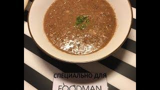 Джэрщ щипс (подлива из фасоли): рецепт от Foodman.club