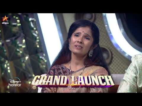 Super Singer 8 | Grand Launch | 24th January 2021 - Promo 2