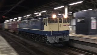 JR貨物 四国巡礼の旅を終えて関西へ!  72レ EF65-2067号機  【本四備讃線(瀬戸大橋線) 児島駅構内】