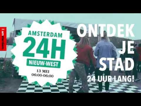 I amsterdam   24H Nieuw West   Aftermovie