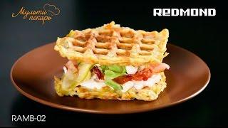 Мультипекарь, сменная панель RAMB-02, вкусные картофельные драники, рецепт для мультипекаря REDMOND