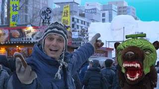 Sapporo Snow Festival Experience ★ ONLY in JAPAN #45 札幌雪祭り! thumbnail