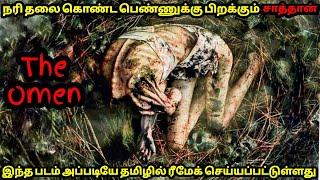 தமிழில் ரீமேக் செய்யபட்ட ஹாலிவுட் படம்   Tamil Voice Over  Mr Tamizhan Movie Story & Review in Tamil