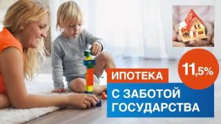 видео АКБ «Абсолют Банк» (ПАО)
