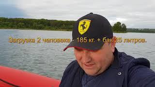 Абакан 430 VS Солар 420 Стрела под Suzuki DF 30 водомет