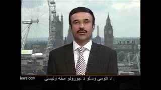 DR. MIRWAIS AHMADZAI LIVE FROM LONDON (PASHTO)