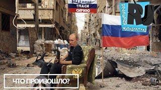 Путин объявил войну своему народу? / Самый богатый мэр в РФ. Что произошло?