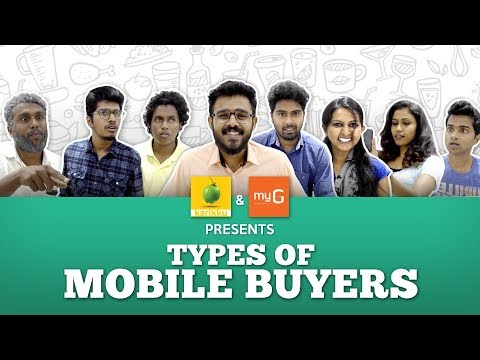 types of mobile buyers karikku karikku kariku malayalam web series super hit trending short films kerala ???????  popular videos visitors channel   karikku kariku malayalam web series super hit trending short films kerala ???????  popular videos visitors channel