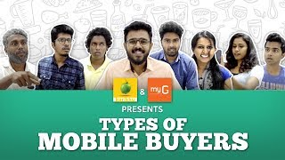 Types of Mobile Buyers | Karikku