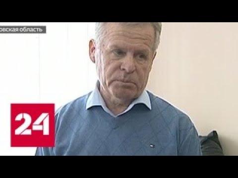 После обвинения во взяточничестве мэр Каменска-Уральского пошел на повышение - Россия 24