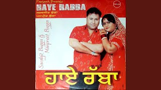 Haye Rabba (feat. Manpreet Bugga)